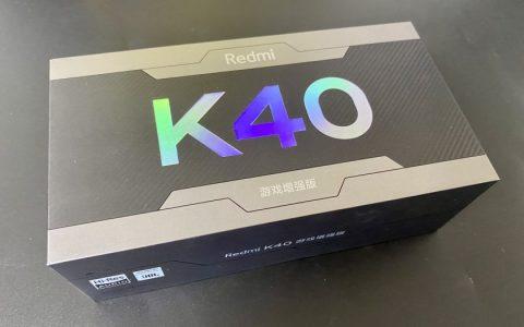 "Redmi K40 游戏增强版:""轻装上阵""的电竞手机"