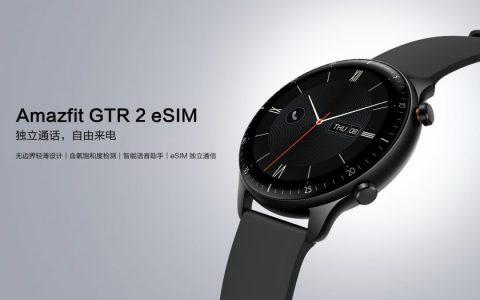 Amazfit GTR 2 eSIM 智能手表发布,支持 4G 独立通话和 4G 独立上网