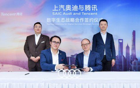 腾讯与上汽奥迪签署战略合作 全新奥迪 A7L将首搭腾讯生态车联网