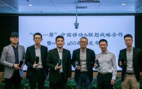moto g50正式发布,联想携手中国移动共同推动5G普及进程