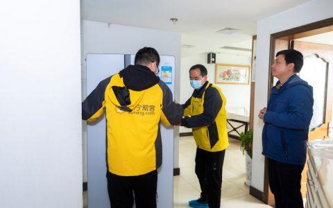 苏宁家电免费体检上线,北京、西安、杭州入选首批12城