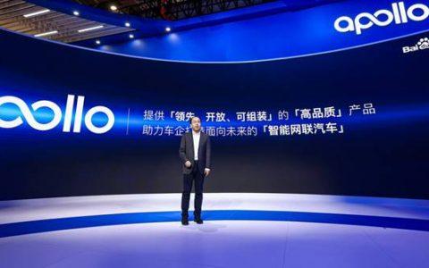 百度集团资深副总裁李震宇:Apollo开放平台打造全球最强自动驾驶量产引擎 助力车企造好车