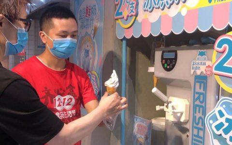 盒马回应用昨日奶做冰淇淋:保障鲜度前提下减少浪费