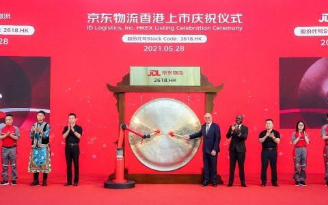 京东物流香港上市,9名客户员工代表与智能机械臂敲锣