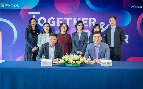 汉朔科技和微软(中国)达成战略合作 联合推动IoT+AI在零售领域的布局与实践