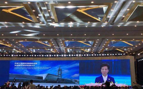 """2021中国国际大数据产业博览会开幕,贵州省委书记谌贻琴:在全力""""抢新机""""中实现高质量发展"""