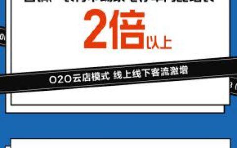 苏宁发布五一战报:零售云门店新增222家,线下门店客流量同比增长212%