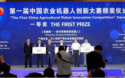 遥望乡村振兴路:数字技术正在改变中国农业