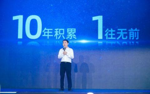 安克创新举办中国首场发布会,GaN第二代充电器等多款新品亮相