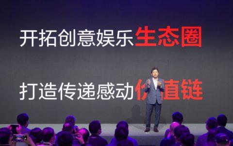 """""""Sony Expo 2021""""披露后疫情时代企业战略:开拓创意娱乐生态圈 打造传递感动价值链"""