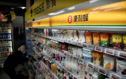"""便利蜂""""系统""""预判消费热点:广州、深圳、郑州、青岛、济南或迎低温奶消费季"""