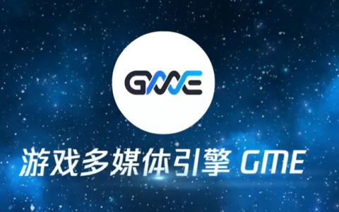 中国唯一一家语音方案!腾讯云GME进入索尼和任天堂开发工具列表