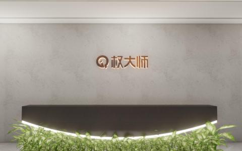 知识产权龙头平台权大师获B轮1.1亿融资,中航资本和盈科投资领投