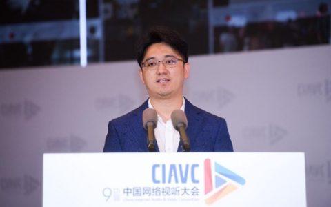 """快手亮相第九届中国网络视听大会 科技驱动""""短视频+直播""""发展"""