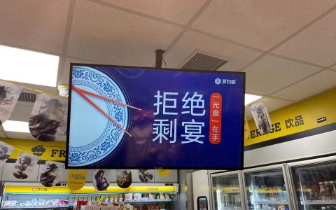 """便利蜂调研:八成受调研者选""""一人食""""、七成愿选购临期品"""