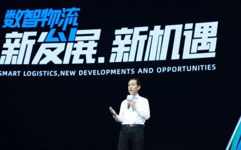 直击2021全球智慧物流峰会|菜鸟推动数智化物流创新,开拓增量赛道