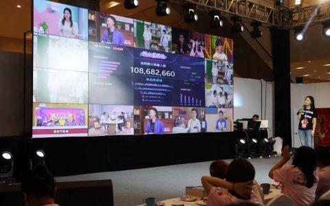 苏宁六一开心直播夜实时报:全网观看量近1.09亿