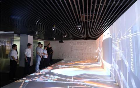 南昌市委副书记、市长万广明一行莅临红谷滩区·高通中国·影创联合创新中心视察调研发展情况