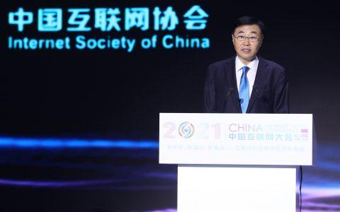 尚冰:携手推动中国互联网发展实现新跨越