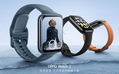 OPPO Watch 2系列正式发布,首创UDDE双擎混动技术,续航最高16天