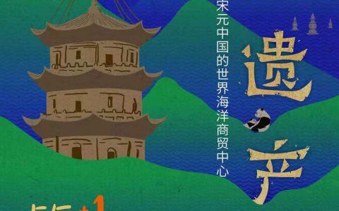 微纪录片+短视频+直播,总台央视纪录频道联合快手开启中国世界遗产地神奇之旅