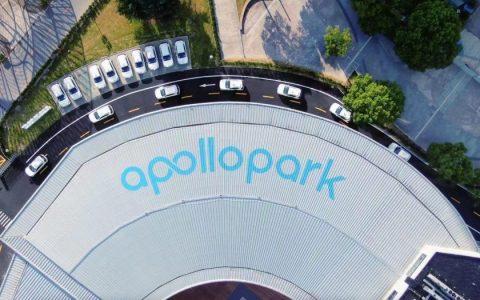 Apollo Park上海开园、ACE智能交通引擎2.0重磅发布
