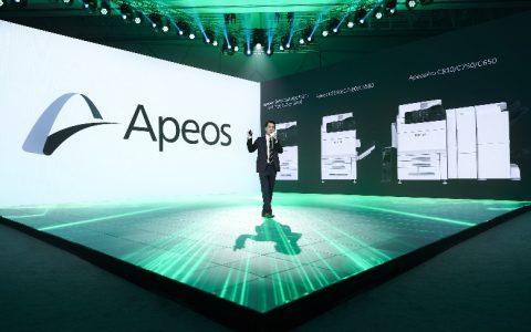 富士胶片商业创新推出全新数码多功能机品牌Apeos