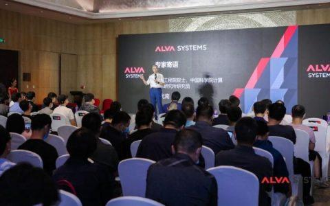 ALVA Systems发布全新AR产品平台,倪光南院士出席并致辞