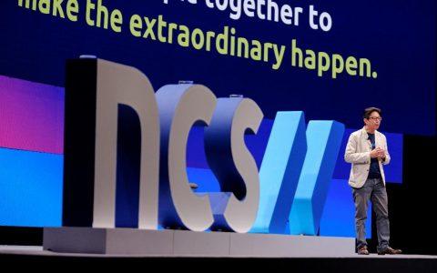 恩士迅(NCS)公布业务和人才双转型战略