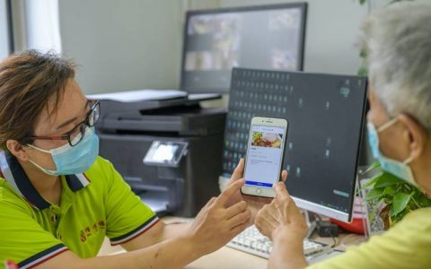 """饿了么行业首个""""数字助餐""""试点拟8月覆盖北京西城全区"""