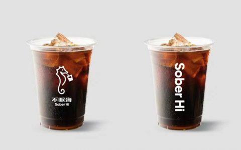 不眠海升级品牌、上线全新海马元素Logo 拟年内拓展至1500家门店