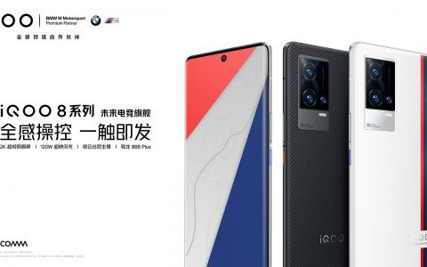 iQOO 8系列正式发布,首发超声波3D广域指纹技术,售价3799元起