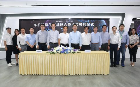 OPPO签约上汽集团,共建车机互融新生态