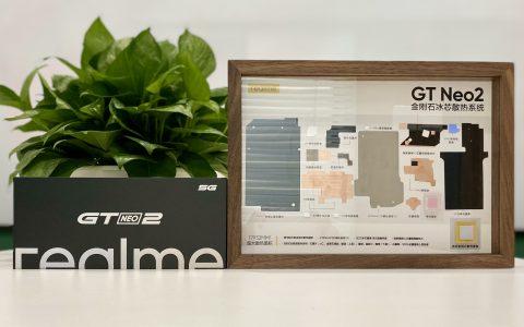 """realme 真我GT Neo2评测:澎湃、稳定、持久,构筑游戏体验""""铁三角"""""""