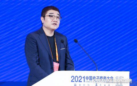 京东零售CEO徐雷服贸会演讲:京东以新型实体企业发展经验推动实体经济高质量发展