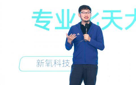 新氧金星:2021年中国医美行业三大发展特点