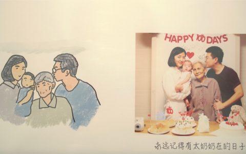 中秋节前淘宝全家福画师爆单 最多一天接单100张