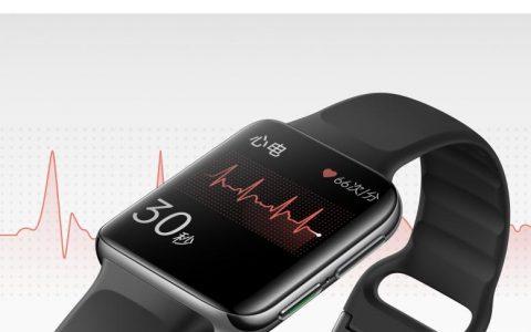 "OPPO Watch 2 ECG版正式发布,健康管理从""心""出发"