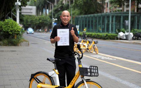 首份共享骑行减污降碳报告发布:美团单车用户累计减碳118.7万吨