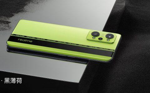 realme 真我GT Neo2发布:骁龙870+三星E4屏,售价2399元起