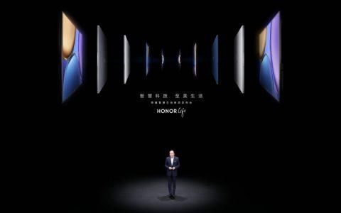 荣耀智慧生活新品发布会:荣耀MagicBook V 14领衔高端产品矩阵引领智慧新体验