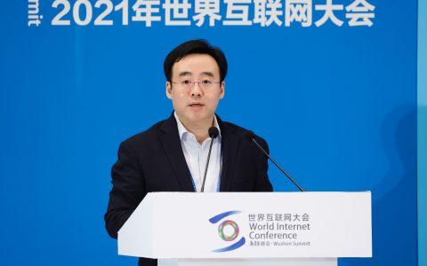 B站陈睿出席乌镇互联网大会:Z世代的创作者如何展现中国风貌