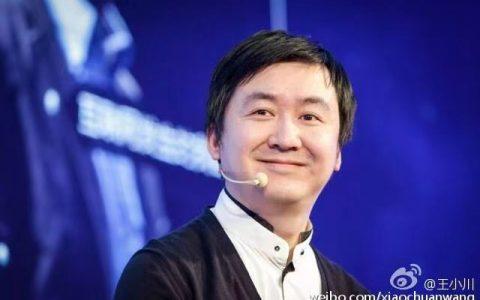 搜狗正式并入腾讯,王小川卸任CEO后将向生命科学发展