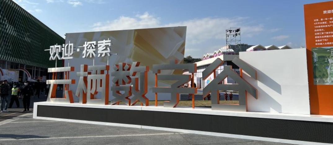 """倚天、磐久、神龙、龙蜥同台发布,阿里云构建""""云上世界""""新基建 直击2021云栖大会"""