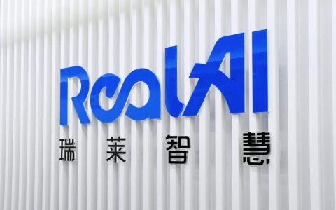 瑞莱智慧完成超3亿元A轮融资,发力安全AI基础设施建设