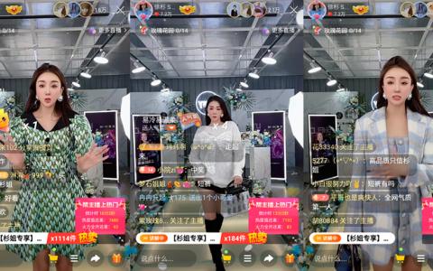 快手时尚亮相2022春夏上海时装周,将在年底前落地新锐设计师品牌扶持计划