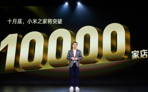 小米之家门店破1万家、县城覆盖率超80%,卢伟冰:美好生活不应有距离