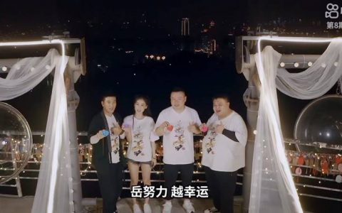 黄圣依杨子夫妇空降《岳努力越幸运》和岳云鹏孙越许下十二年之约