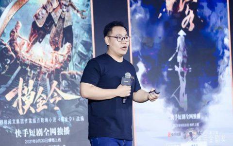 快手山城重庆晒短剧业务成绩单:850部短剧播放过亿,创作者总收入超10亿